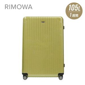 リモワ RIMOWA SALSA AIR スーツケース 105L キャリーバッグ キャリーケース サルサエアー ライム グリーン 1週間 820.77.36.4 4輪