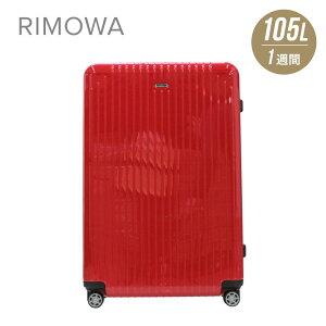 リモワ RIMOWA SALSA AIR スーツケース 105L キャリーバッグ スーツケース サルサエアー ガードレッド 1週間 4輪 820.77.46.4