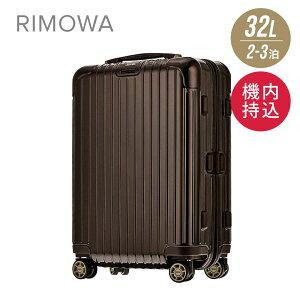 リモワ RIMOWA SALSA DELUXE スーツケース 32L 機内持ち込み キャリーバッグ キャリーケース サルサデラックス 830.52.52.4 ブラウン 2泊3泊 100席以上 4輪