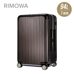 リモワ RIMOWA SALSA DELUXE スーツケース 94L キャリーバッグ キャリーケース サルサデラックス 830.75.52.4 ブラウン 1週間 7泊 4輪