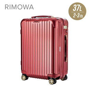 【ポイント10倍 5/16 9:59迄】リモワ RIMOWA SALSA DELUXE スーツケース 37L キャリーバッグ キャリーケース サルサデラックス 831.53.53.4 オリエントレッド 2~3日 4輪 機内持ち込み 100席以上