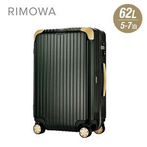 リモワ RIMOWA BOSSA NOVA スーツケース 62L キャリーバッグ キャリーケース 870.63.41.4 ポリカーボネート 旅行鞄 4輪 5泊 GoTo トラベル