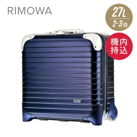 リモワ RIMOWA LIMBO スーツケース 27L 機内持ち込み キャリーバッグ キャリーケース ビジネストロリー トローリー リンボ ナイトブルー 2泊3泊 100席以上 2輪 881.40.21.2