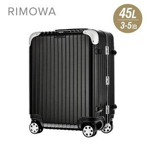 リモワ RIMOWA LIMBO スーツケース 45L キャリーバッグ キャリーケース 881.56.50.4 ポリカーボネイト 旅行鞄 4輪 3泊 GoTo トラベル
