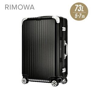 リモワ RIMOWA LIMBO スーツケース 73L キャリーバッグ キャリーケース リンボ ブラック 5泊〜7泊 882.70.50.5