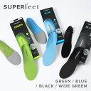 【最安値に挑戦!】スーパーフィート SUPERfeet インソール グリーン ブルー ブラック ワイドグリーン メンズ レディ…