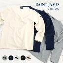 セントジェームス SAINT JAMES GUILDO U A ユニセックス トップス Tシャツ - 長袖 ボーダー ギルド ウエッソンブラン…