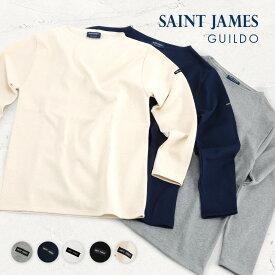 セントジェームス SAINT JAMES GUILDO U A 2503 カットソー Tシャツ 長袖 ギルド ウエッソンブランド ティーシャツ シャツ カットソー カジュアル メンズ レディース