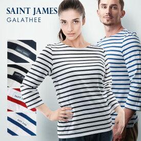 セントジェームス SAINT JAMES 4131 GALATHEE カットソー Tシャツ トップス 長袖 7分丈 7分袖 ボーダー シャツ カジュアル メンズ レディース ホワイト ブラック レッド ネイビー ブルー