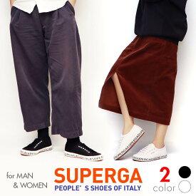 スペルガ SUPERGA 2750-COTLETTERINGU ユニセックス シューズ スニーカー SUP-S00GZL0 999 901 ブランド ランニング スポーツ