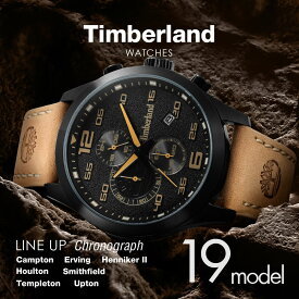 ティンバーランド Timberland メンズ 時計 腕時計 ストリート アウトドア カジュアル ブランド アメリカ とけい ウォッチ Houlton Upton erving Campton Smithfield Templeton Upton Henniker 2 14842 13910 14769 14811 14812 14814 14816