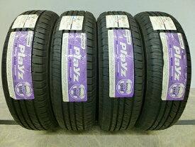 【在庫限り】新品/未使用品 タイヤ ブリヂストン プレイズ PX 205/65R16 4本 新品  タイヤ 【新品】【未使用品】