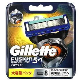 Gillette ジレット プログライド 8個入り