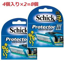 Schick シック プロテクタースリー 8個(4個入り×2個)