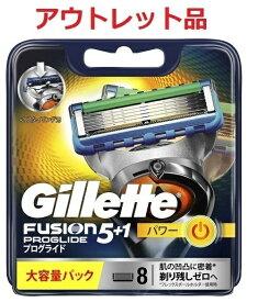 アウトレット品 Gillette ジレット プログライド 電動タイプ(パワー) 8個入り