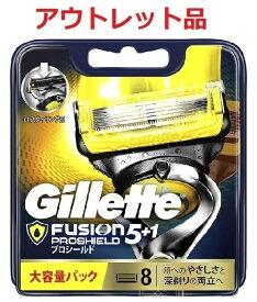 アウトレット品 Gillette ジレット プロシールド 8個入り