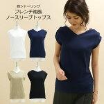 オーバーサイズワークシャツ春レディースゆったり羽織シンプルトップスレディースメール便対応可