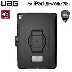 UAG iPad (第7世代)用 SCOUTケース(ハンドストラップ) ブラック 耐衝撃 回転式ハンドベルト付き UAG-IPD7SHS-BK ユーエージー カバー 保護 ペンホルダー 軽量 smart cover対応 smart keyboard対応