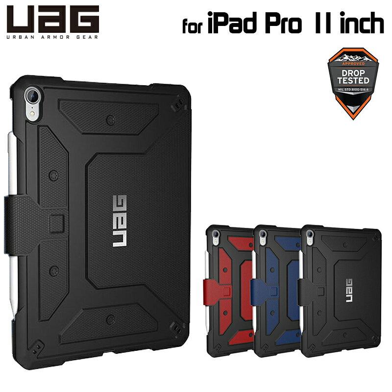 UAG iPad Pro 11インチ用 METROPOLISケース(フォリオ) 全3色 耐衝撃 UAG-IPDPROMFBシリーズ 母の日 母の日2019