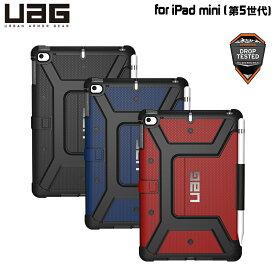 UAG iPad mini 第5世代 (2019) 用 フォリオケース 全3色 耐衝撃 UAG-IPDM19