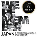 【公式】THE FACT BTS PHOTO BOOKSPECIAL EDITION:WE REMEMBERBTS写真集 Big HitEntertainment承認
