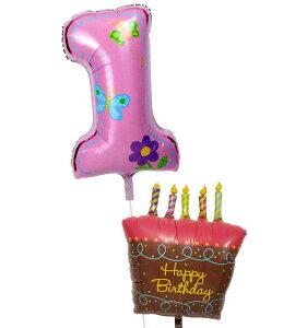 【土日祝・GW営業】誕生日 1才 数字 バルーン 飾り 付け プレゼント 電報 ギフト 風船 即日 ファーストバースデー 1才の誕生日ブーケ31 ナンバー バースデーケーキ 女の子 お祝い プレゼント