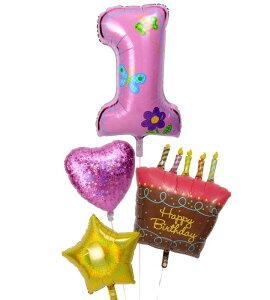 【土日祝・GW営業】誕生日 1才 数字 バルーン 飾り 付け プレゼント 電報 ギフト 風船 即日 ファーストバースデー 1才の誕生日ブーケ35 ナンバー バースデーケーキ 女の子 お祝い サプライズ