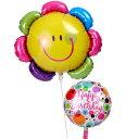 【土日祝営業】誕生日 バルーン ギフト 浮いて届く ヘリウムガス入り 電報 バースデー お祝い パーティー 飾り 付け …