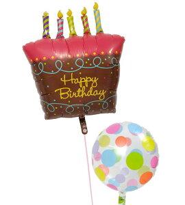 【土日祝・GW営業】誕生日 バルーン ギフト 浮いて届く ヘリウムガス入り 電報 バースデー お祝い パーティー 飾り 付け プレゼント 風船 誕生日ブーケ27 誕生日ケーキ バースデーケーキ 即