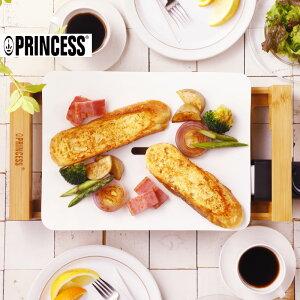 プリンセス ホットプレート テーブルグリルミニ ピュア(ホワイト)白 Princess Table Grill mini Pure (white) 【正規品】【送料無料】おしゃれ デザイン キッチン グリル お祝い 結婚 新築 誕生日 出