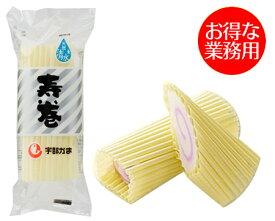 【業務用】寿巻(スト)×30本