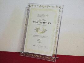 NEW アクリルフレーム A4 箔クリア アクリル フレーム 賞状 証明書 フォトフレーム 高級 ポスターパネル