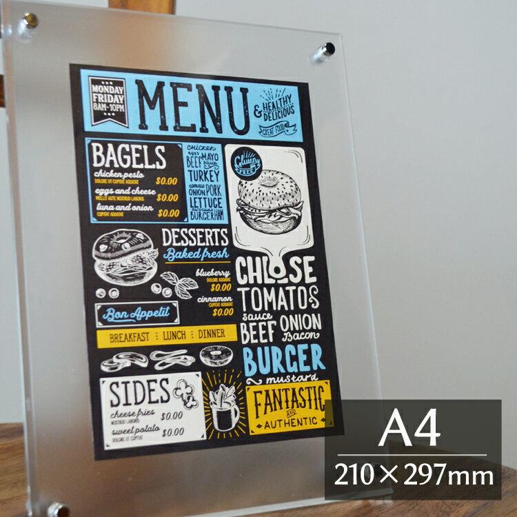 NEWアクリルフレーム A4 (210×297mm) フロスト アクリル フレーム 半透明 写真立て フォトフレーム 賞状額縁 ポスターパネル メニューPOP ウェルカムボード 記念品 スタンド 自立 壁掛け 枠なし インテリア 展示 事務用品 おしゃれ