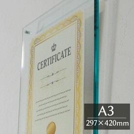 NEWアクリルフレーム 額縁 A3 (297×420mm) グリーン アクリル フレーム 写真立て フォトフレーム 賞状額縁 ガラス色 ポスターパネル メニューPOP ウェルカムボード 記念品 スタンド メニュースタンド 自立 壁掛け 枠なし 透明 展示 事務用品 おしゃれ
