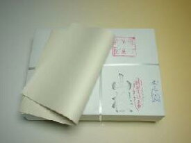 書道半紙 漢字用 「 山桜 1箱 1000枚」 書道用品 習字 書道教室 道具 書道用品 書道 習字