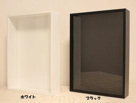 デコフレーム(深さ70mm)A3 額 a3 プリザーブドフラワー ガラスを取り外して前面からアレンジ可能 ウェルカムボード/額縁/ポスターパネル/ウェルカムボード 額縁/ブライダル フレーム/ウェルカムボード 手作り