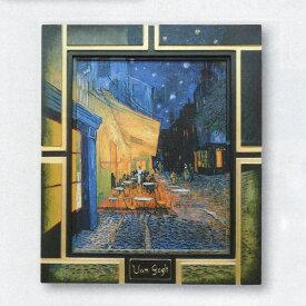 絵画 油絵 ポスト印象派 ポスター 名画 額入り 【夜のカフェテラス フィンセント・ファン・ゴッホ Vincent van Gogh】 506×431mm メディウム加工 メディウム額装 アンティーク調 インテリア