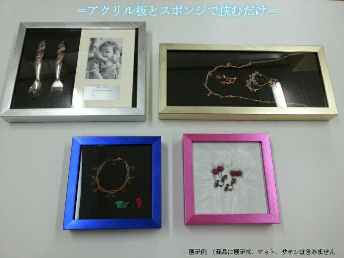 額縁 メダル ジュエリー ネックレス 指輪 展示 お店 ジッポー zippo クッション Frame Plus2 141×141 フォトフレーム ボックスフレーム 立体額 アートボックスフレーム