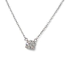 KUMIKYOKU 組曲 K18WG 一粒ダイヤモンド ネックレス D0.274ct 40cm クミキョク ホワイトゴールド 宝石 ジュエリー ブランド 質屋 【中古】
