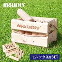 【ランキング入賞!!】 モルック セット MOLKKY 玩具 メンズ レディース アウトドア モルック MOLKKY アウトドア 玩具 …