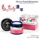 ニールズヤードレメディーズ Neal's Yard Remedies ワイルドローズビューティバーム 50g【 レディース コスメ 美容液 …