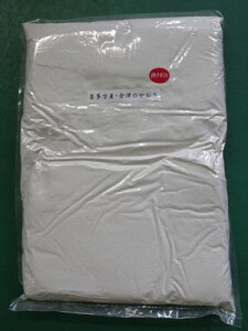 1年栃木県那須烏山産在来種・挽き割り石臼挽きそば粉【5kg】