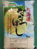 送料無料!!北海道産・おぼろづき【玄米30kg】※北海道・九州・沖縄・離島は別途送料掛かります