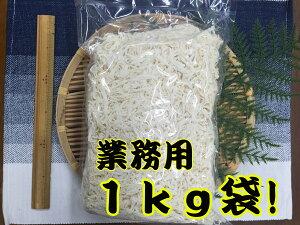【送料無料】ソフトさきいか特盛1kg<常温便>
