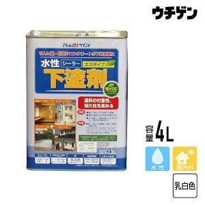 アトムハウスペイント 水性下塗剤 シーラー 4L