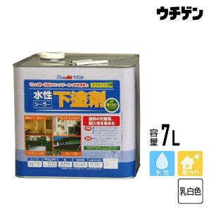 アトムハウスペイント 水性下塗剤 シーラー 7L