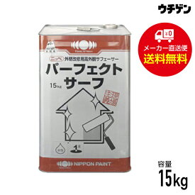 【8/27〜10/26 期間限定 ポイント20倍!】ニッペパーフェクトサーフ 15kg