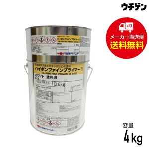 【1/6〜3/4 期間限定 ポイント20倍!】ハイポンファインプライマーII 4kgセット 日本ペイント 弱溶剤形2液エポキシさび止め塗料