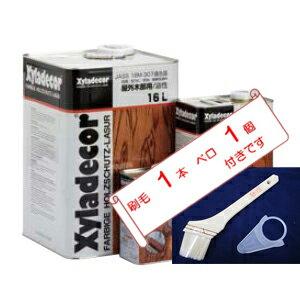 【マラソン期間中 エントリーでポイント10倍】キシラデコール 16L 刷毛1本+注ぎぐちベロ1個付き 油性 木材保護塗料 浸透性 送料無料