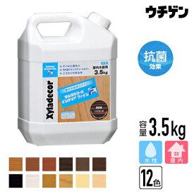 屋内木部用水性着色ステイン キシラデコール インテリアファイン 3.5kg